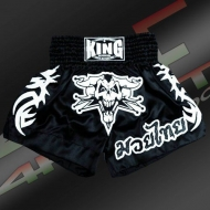 KING Thai-Box Short (KTBS-06)  - L -