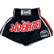 King Thai-Box Short (KTBS-08) -XXL-